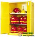 12加仑黄色安全柜