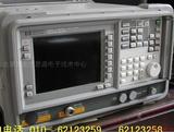安捷伦频谱分析仪,ESA-L1500A,