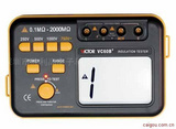 绝缘电阻测试仪 VC60B+