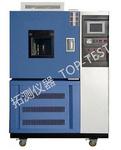 高低温湿热试验箱    定制高低温湿热试验箱     低温试验箱    交变湿热试验箱