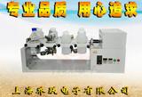 雙重蒸餾亞沸酸純化器