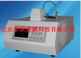 冰點滲透壓測定儀/摩爾濃度測定儀/滲透壓摩爾濃度測量儀