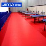勁踏室內乒乓球運動地膠 乒乓球地膠墊 防滑耐用pvc運動塑膠地板
