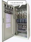 水泵专用控制柜 抗干扰 变频柜 控制箱 配电柜