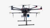 AZ-Li200 無人機激光雷達系統