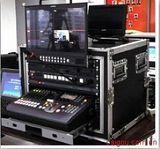 湯威克TVCOM MS-8MHD 8路高標清移動箱載演播室