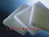 高效过滤棉