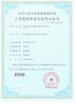 吉泰天成现代数字信息化报刊平台