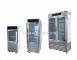 霉菌培養箱MJX-250/250升霉菌培養箱