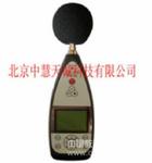 噪声分析仪 型号:AHAWA6270G