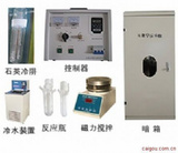 光化学反应仪生产厂家七折直销