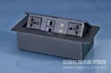 武汉多功能桌面插座生产厂家