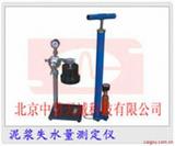 泥浆失水量测定仪 型号:SD-11