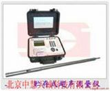 存儲式超聲流量儀 型號:SD/CSLL2