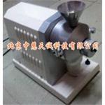 粮食水分测试粉碎磨 型号:SMEM-II