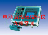 南京多功能三相電能表現場校驗儀生產