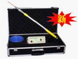 埋地管道泄漏检测仪/地下管道超声泄露测试仪/地下管道气体泄露检测仪/埋地管道可燃气体泄露检测仪 型号:HA818