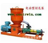 煤礦用電動封孔泵 型號:DE/8FK-12/2.4