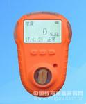 TD820-EX便攜式天然氣檢測報警儀