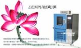 高低温试验箱控制系统韩国三元ST190【LENPURE】