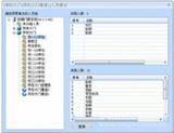 中高考區域考點考生人員統計管理系統