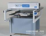 德国Proserv ScannTECH 600i-ms 型多功能 A0 彩色仿真扫描仪