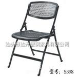 厂家直销 出口品质新款折叠椅培训椅 会议椅 办公椅