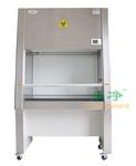 【尚凈】BHC-1300IIA2 經濟型生物潔凈安全柜(30%排風,70%內循環)