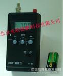 便携式ORP测定仪/便携式ORP检测仪/便携式ORP测试仪