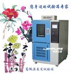 上海厂家高低温箱维修→林频