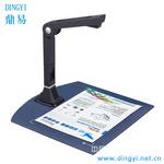 鼎易文档拍摄仪 便携式扫描仪 文件扫描仪 高拍仪价格