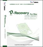 达思苹果MAC数据恢复软件(D-2006)