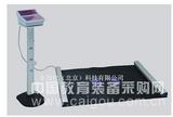 电子纵跳计/纵跳测试仪  产品货号: wi102865