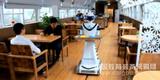 厂家供应送餐机器人传菜迎宾机器人点餐语音机器人