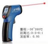 迷你型红外线测温仪/红外测温仪(-30℃~260℃ ) wi110577