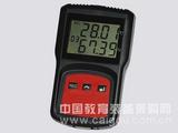 食品保鲜冷藏适用温湿度记录仪