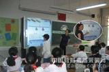 班班通-4D數字化課堂綜合解決方案