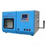 煤中氮含量的測定用的半微量蒸汽定氮儀