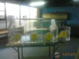 有机玻璃惰性气体操作箱