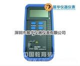 DE-306台湾表面温度计DE-305
