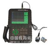 全数字超声波探伤仪/超声波探伤仪