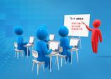 電子取證技術中級班培訓