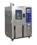 MSK-TE906高低温实验箱