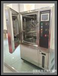 智能仪表高低温湿热试验箱恒温恒湿试验机