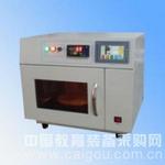 微波加熱干燥反應儀/微波干燥箱