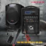小提琴专用扩音器DA5100M