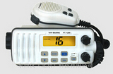 甚高频VHF无线电话/船用无线电话/甚高频电话  产品货号: wi113881