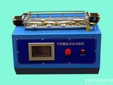 氧气传感器