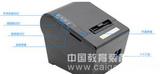 蓝牙小票打印机  产品货号: wi114392 产    地: 国产