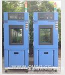 廣州低溫調溫調濕試驗箱